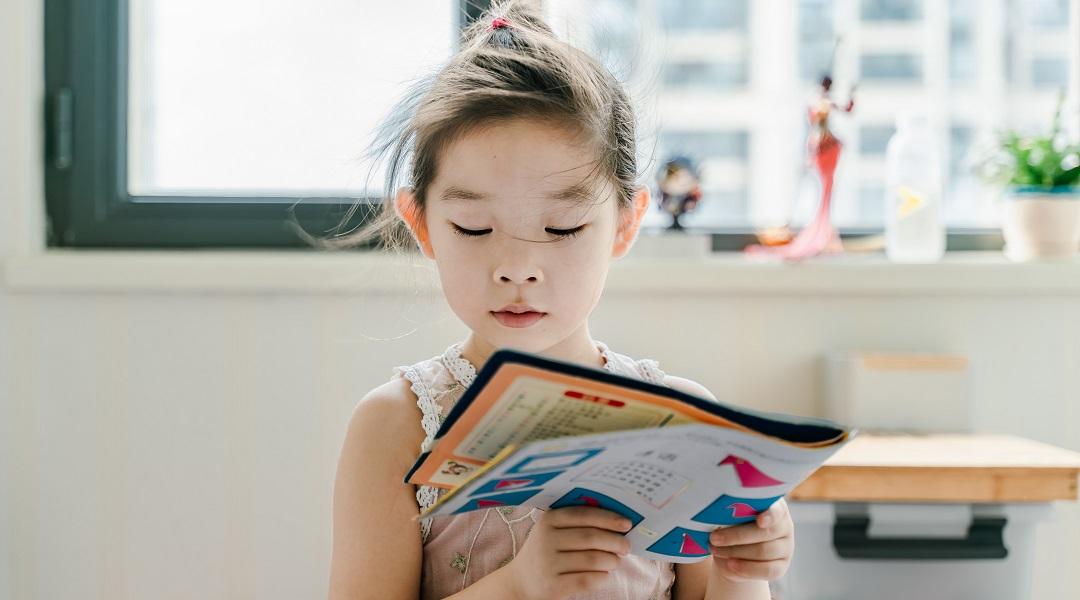 Bien choisir le cahiers de vacances de votre kid